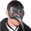 Fiend Venetian Mask Adult
